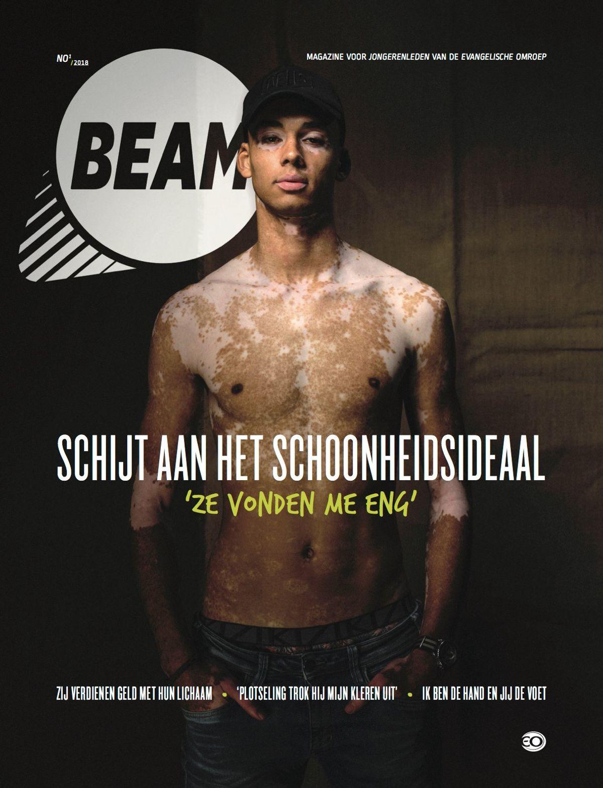 BEAM_2018_1_COVER